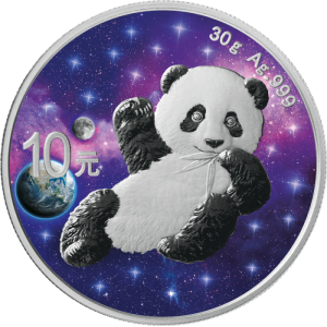2020 China 10 Yuan Panda Glowing Galaxy II