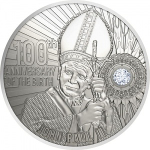 2020 Cameroon 500 Francs 100th Anniversary of the birth of John Paul II