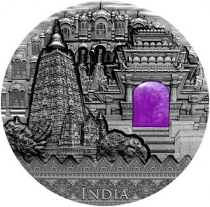 2020 Niue Island 2$ Imperial Art - India
